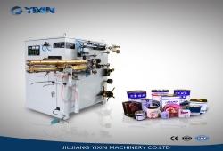 Front-feeding can seam welder machine