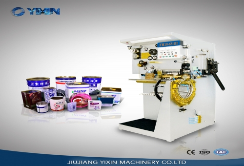 Rear-feeding seam welder machine