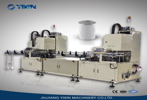 Indonesia1-5L Fast speed automatic small round can production line