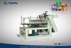 Automatic Rolling Machine