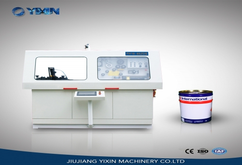 10-25L can automatic rounding welding machine