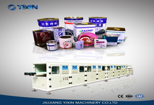 Electromagnetic drying machine