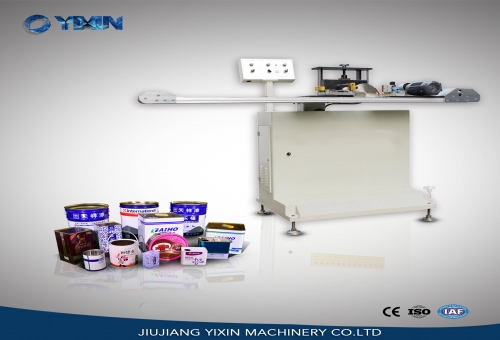 Inside & Outside Lacquering machine