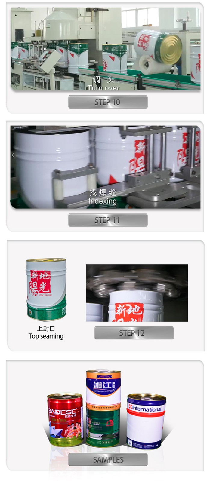 rectangular tin can making machine.jpg
