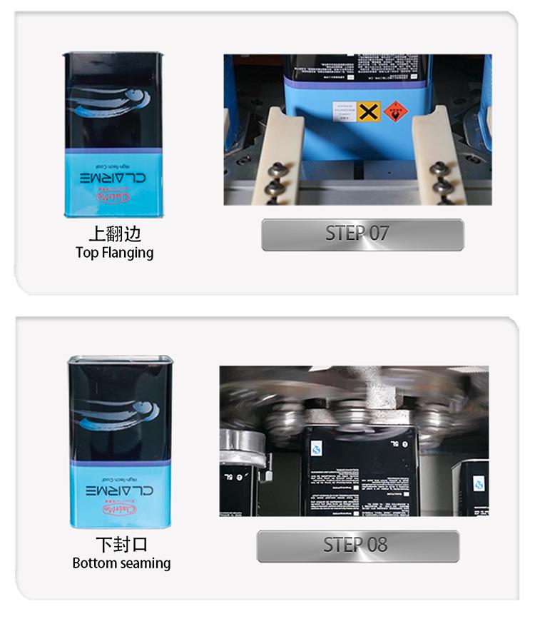 automatic can making machine.jpg