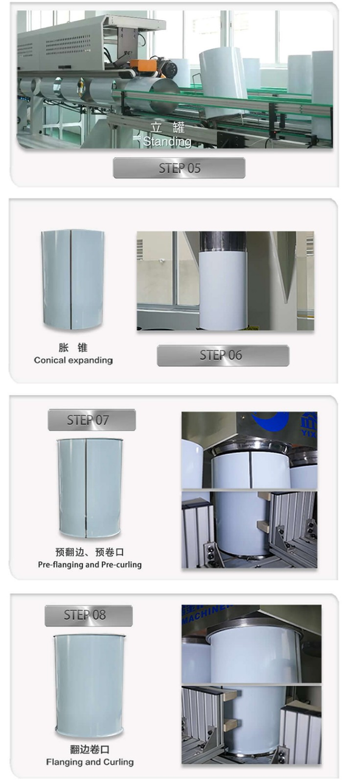 round tin can making machine.jpg